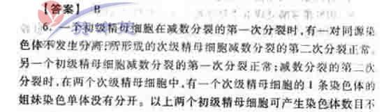 理综高考大纲56