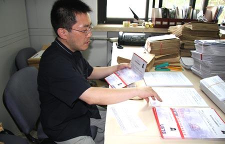 高校2008年研究生录取通知书近期陆续寄发