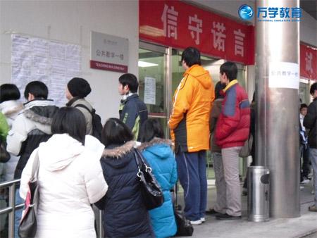 组图:2009年考研中国人民大学考点见闻