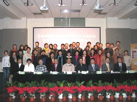 国家职业汉语能力测试助力大学生就业