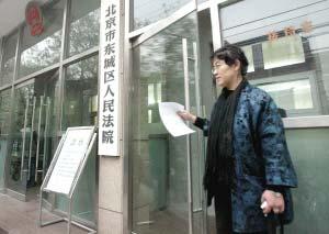 无法回原籍高考北京绿卡子弟陷困局(图)
