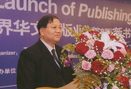 汉语盘点2007年中国与世界专家简介:杨德炎