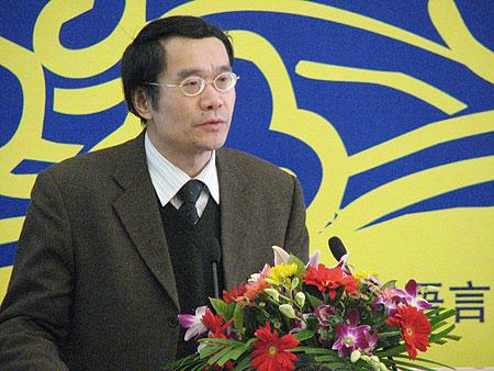 图文:华中师范大学副校长李向农发表讲话