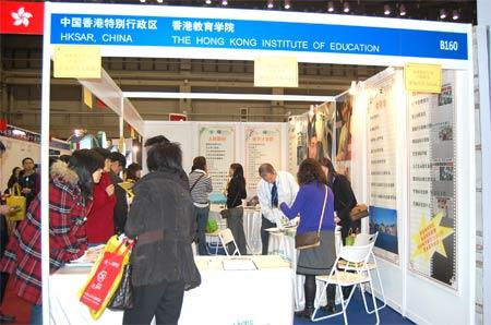 图文:第13届中国国际教育展香港教育学院展位