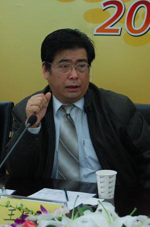 新浪2008中国教育盛典:王国欣简介图片