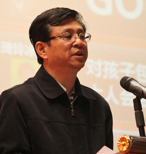 林伯承:一次文化和公益事业的创新实践
