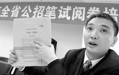 亲历公务员考试:从非名校研究生到高检公务员
