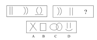 图形推理专项练习