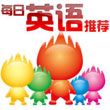 365bet官网娱乐 2