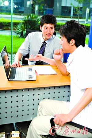 职场心理:当徒弟成了你的上司该怎么办(图)