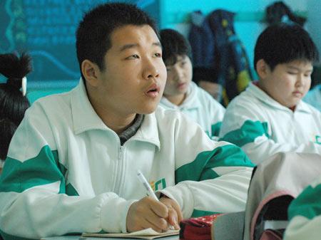 2007北京中招七大亮点:用数字盘点中考(图)