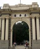 中国大学最美校门排行榜TOP50(组图)