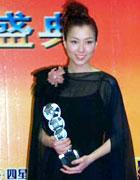 香港最佳女歌手:郑秀文