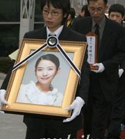 韩国艺人郑多彬自杀死亡