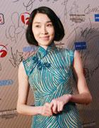 陈丽娜古典旗袍