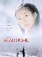 2000年-《我的父亲母亲》第50届柏林电影节银熊奖