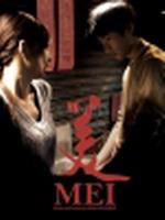 2007年-《美》评审团大奖银熊奖(短片)