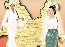 傣族民族概况