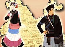 彝族民族概况