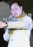 刘镇伟手势自信