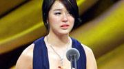 尹恩惠获电视最佳女演员