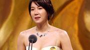李智雅获电视类新人女演员