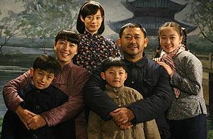 幸福的六口之家