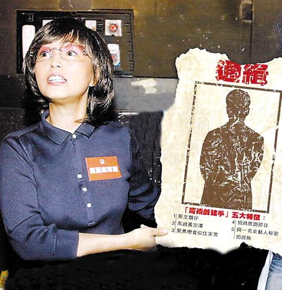 """2009愚人节八大奇案审理--案件三""""爆料门"""""""