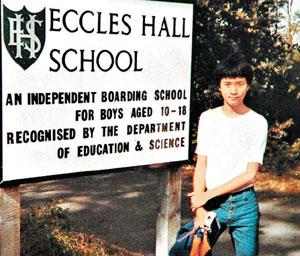 1969年,独自赴英国升中学