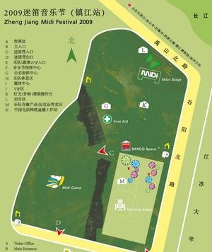 2009迷笛音乐节镇江场地地图