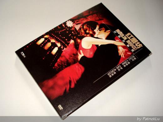 《红磨坊》双碟版碟评:收2小时超长花絮(组图)