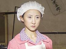 王艺乔 饰 施红英