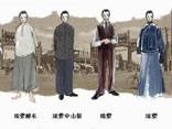 人物瑞全服装设计