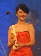 周迅凭《李米的猜想》获最佳女演员奖