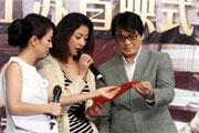 刘蓓读邓稼先妻子来信