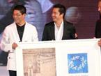 王中磊拍得奥运官方海报