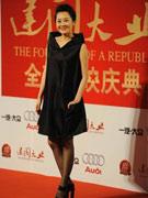 许晴黑裙优雅