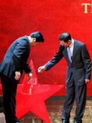 唐国强张国立做活动