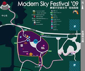 2009摩登天空音乐节场地图