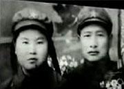 湘女与兵团战士结婚