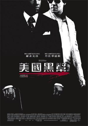 """《地铁惊魂》20日上映十二大""""双雄对决""""盘点"""