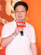 湖南台副台长张华立