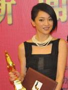 周迅凭《李米的猜想》获最佳女主角奖
