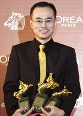 张经纬凭《音乐人生》获最佳纪录片奖