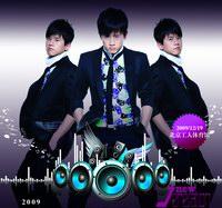 张杰2009北京个唱信息
