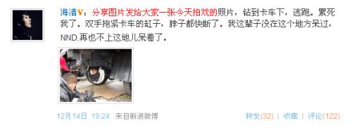 小沈阳广州宣传《三枪》海清倒挂车底好惊险