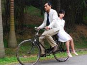 单车上的爱情