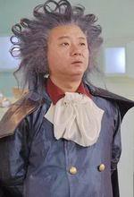 邵峰饰蓝博士