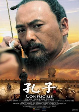 CCTV6《孔子》首映礼百岁国学大师齐亮相