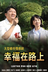 精彩海报4